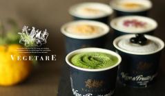 体が喜ぶ贅沢アイス ベジターレ(べジターレ)のセールをチェック