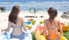 OP/O'NEILL WOMEN(オーシャンパシフィック)のセールをチェック