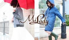 MILADY(ミレディ)のセールをチェック