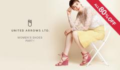 UNITED ARROWS WOMEN'S SHOES part.1(ユナイテッドアローズ)のセールをチェック