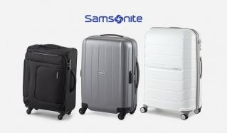SAMSONITE(サムソナイト)のセールをチェック