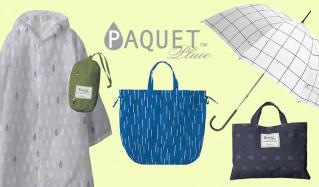 PAQUET RAINWEAR(パケ)のセールをチェック