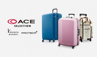 ACE SELECTION -LUGGAGE-のセールをチェック
