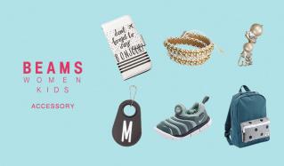 BEAMS WOMEN'S & KIDS ACCESSORY(ビームス)のセールをチェック