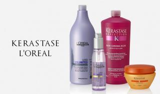 KERASTASE/L'OREALのセールをチェック