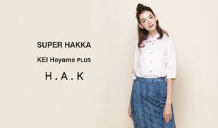 SUPER HAKKAのセールをチェック